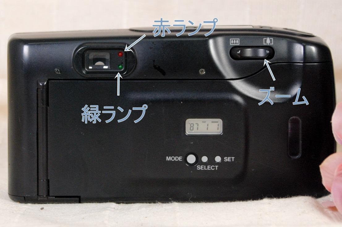 f:id:papiocamera:20210628142835j:plain