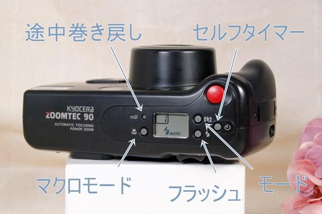 f:id:papiocamera:20210702092521j:plain