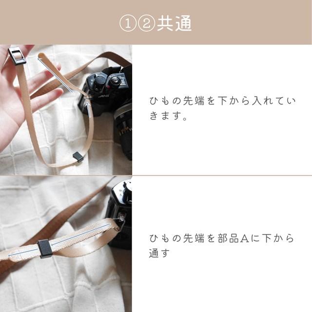 f:id:papiocamera:20210708144154j:plain