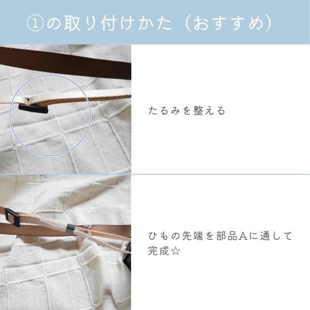 f:id:papiocamera:20210708144528j:plain