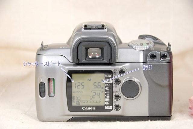 f:id:papiocamera:20210713160503j:plain