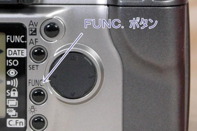 f:id:papiocamera:20210715104022j:plain