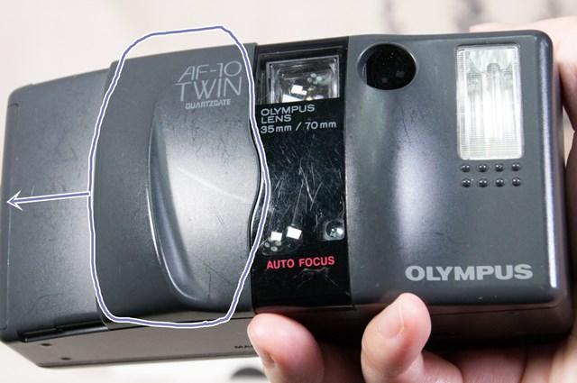 f:id:papiocamera:20210803104521j:plain