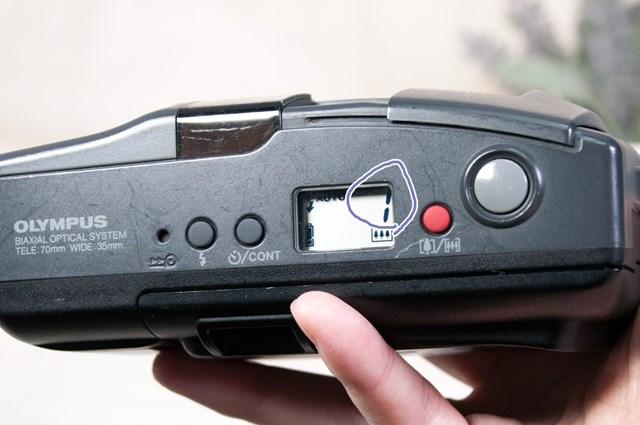 f:id:papiocamera:20210803104857j:plain