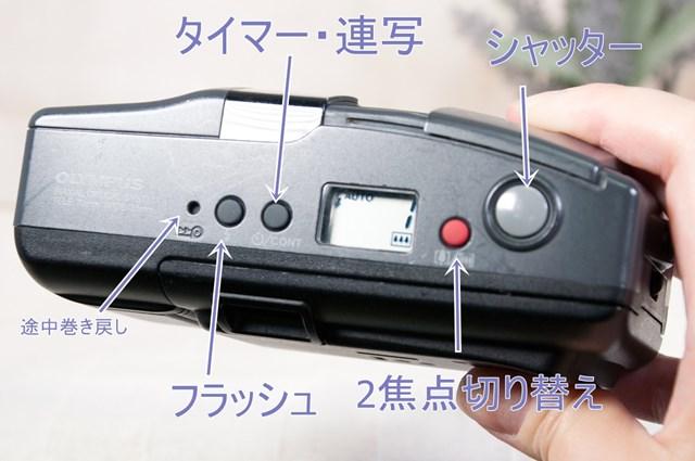 f:id:papiocamera:20210803105322j:plain