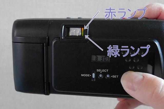 f:id:papiocamera:20210803105820j:plain