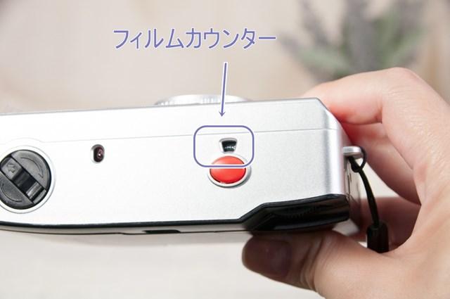 f:id:papiocamera:20210805140446j:plain