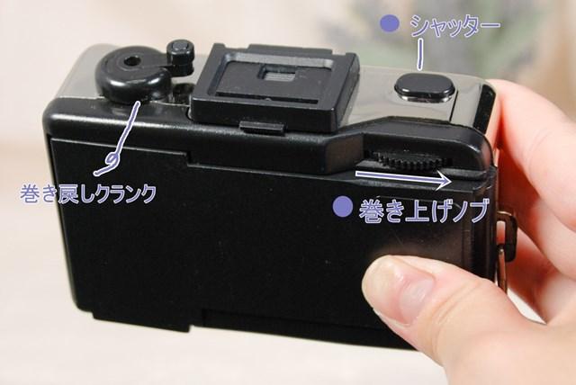 f:id:papiocamera:20210816145909j:plain