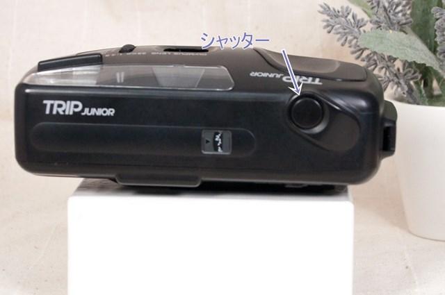 f:id:papiocamera:20210823105456j:plain