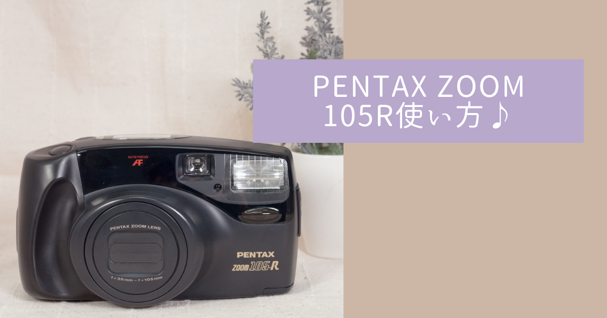 f:id:papiocamera:20210923101550p:plain