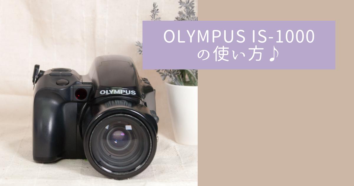 f:id:papiocamera:20210930160124p:plain