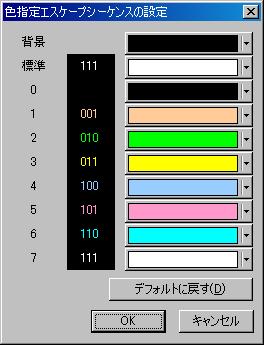 20090830205704