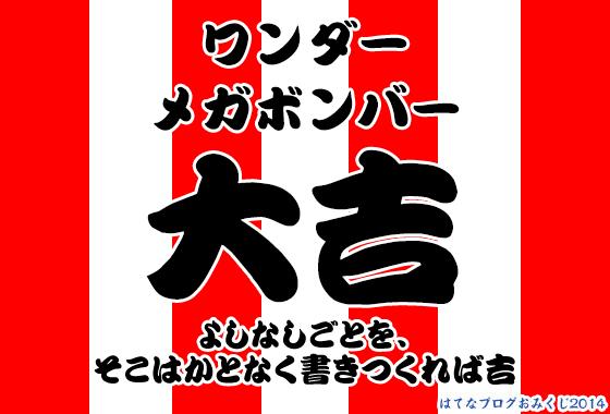 f:id:papix:20190101002135p:image