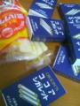 愛!love!駄菓子っ!!