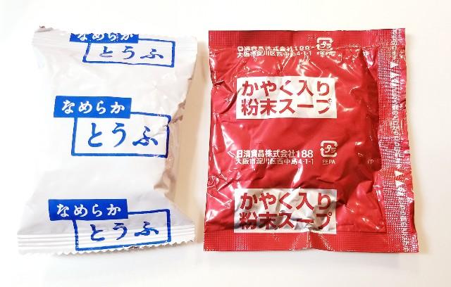 f:id:papurika_jp:20181226190640j:image
