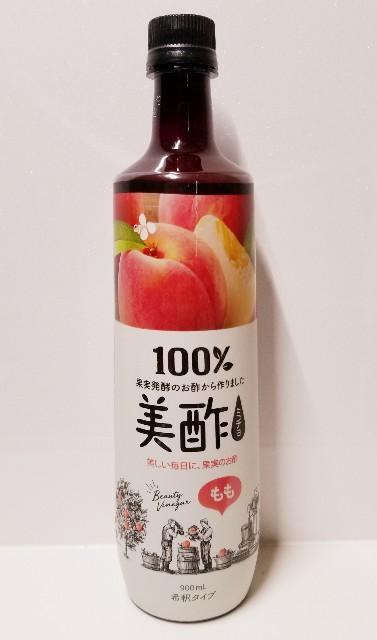 f:id:papurika_jp:20190310181438j:image