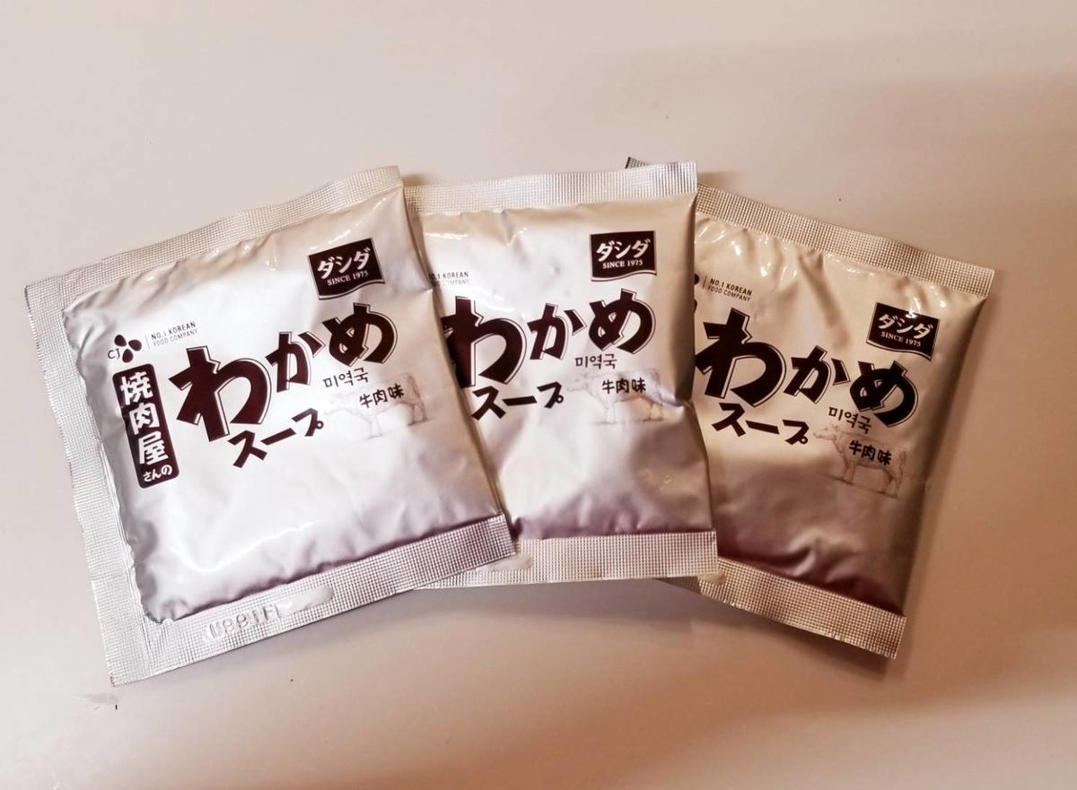 f:id:papurika_jp:20190405043645j:plain