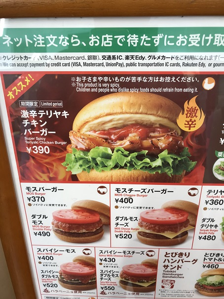 f:id:papurika_jp:20190525034045j:plain