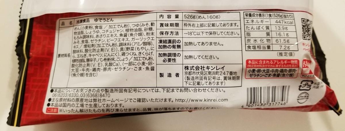 f:id:papurika_jp:20190623013248j:plain