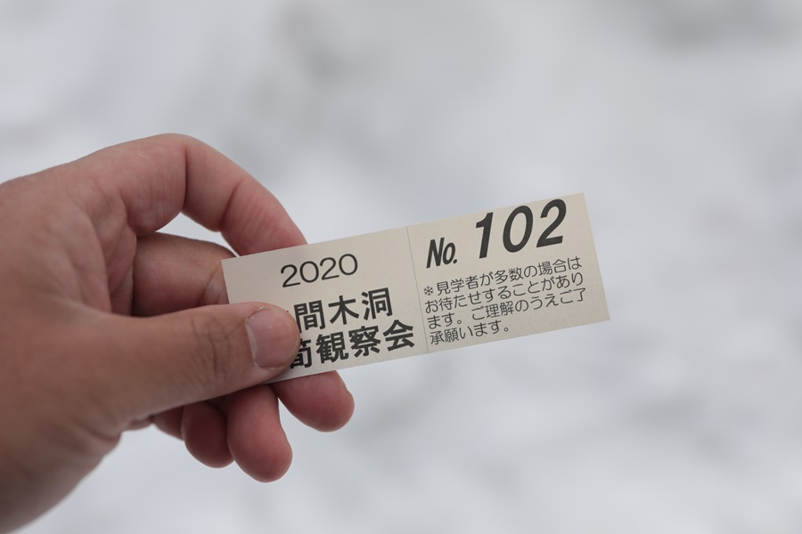 f:id:papurutentakuru:20200209103324j:plain