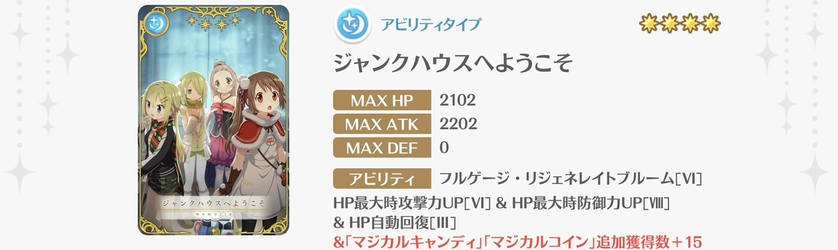 f:id:papuwak:20201202215020j:plain