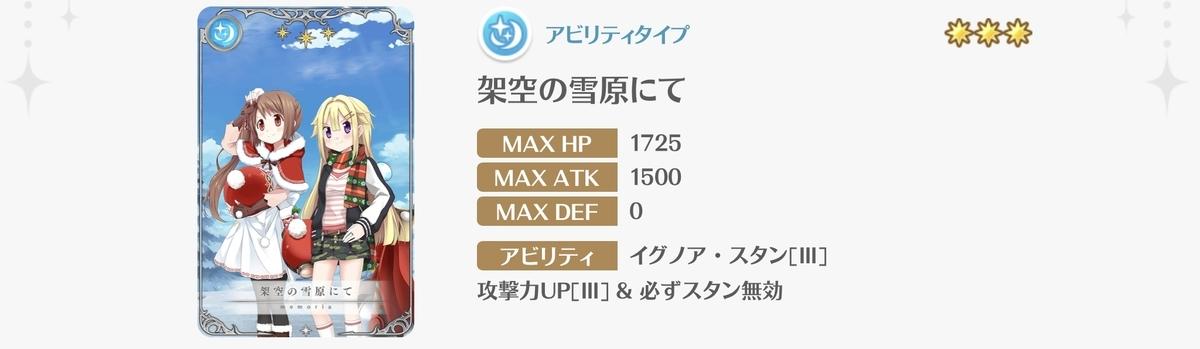 f:id:papuwak:20201202215030j:plain