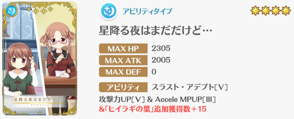 f:id:papuwak:20201211190552p:plain