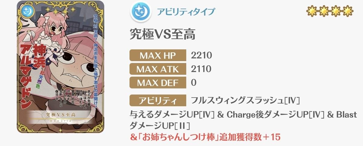 f:id:papuwak:20210402145230j:plain