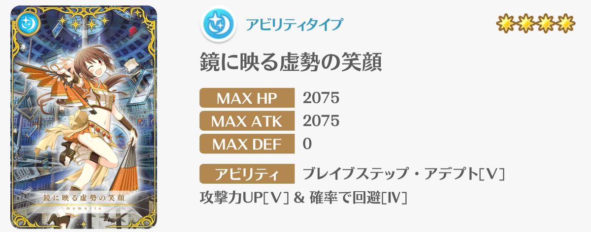 f:id:papuwak:20210924223500p:plain