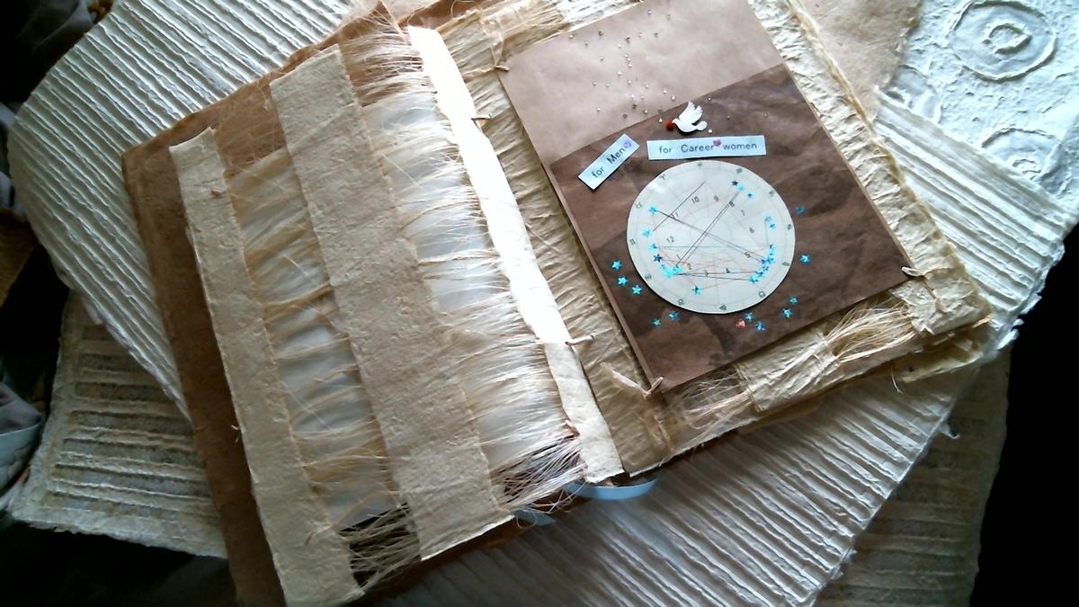 f:id:papyrus-selene:20201227010551j:plain