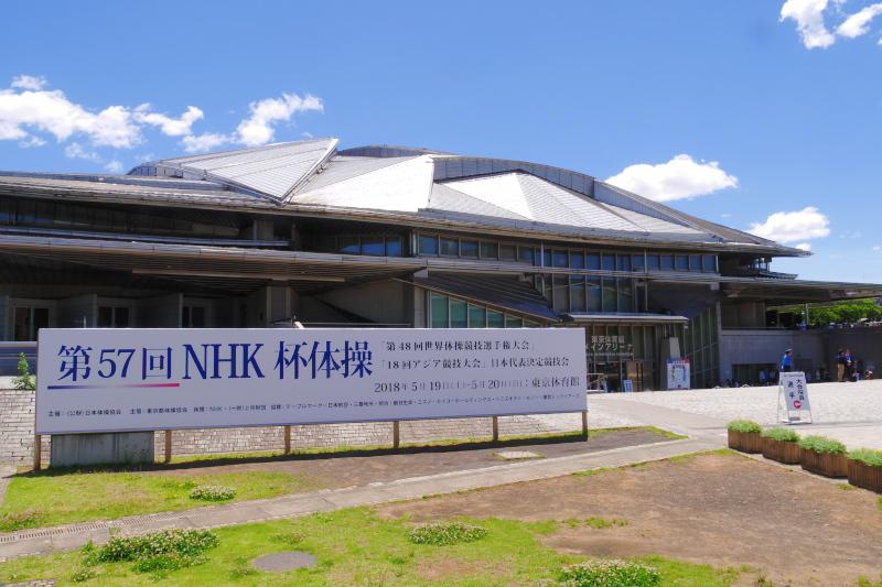 NHK杯体操 東京体育館