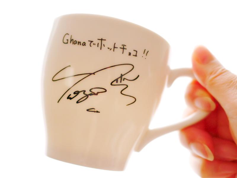 羽生結弦選手のサイン入りマグカップ