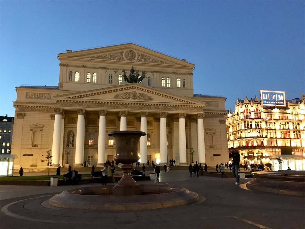 ロシアのモスクワにあるボリショイ劇場