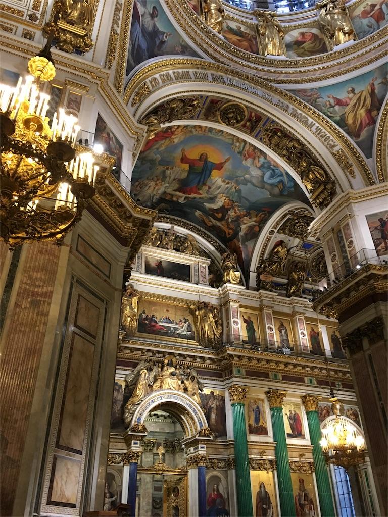 ロシア正教会の内部の装飾