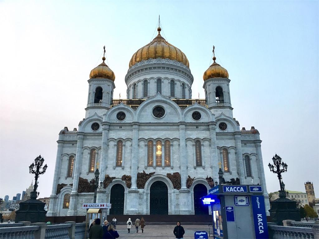 ロシアのモスクワにある救世主キリスト聖堂