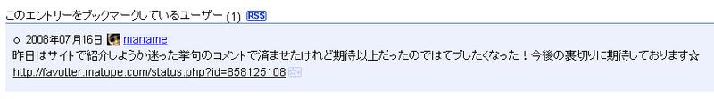 f:id:parachute:20080716221230j:image