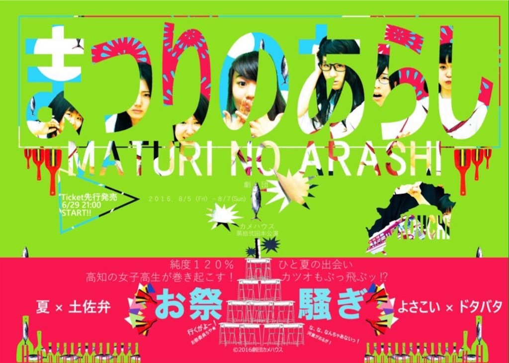 f:id:paradisechura35:20170101012924j:image