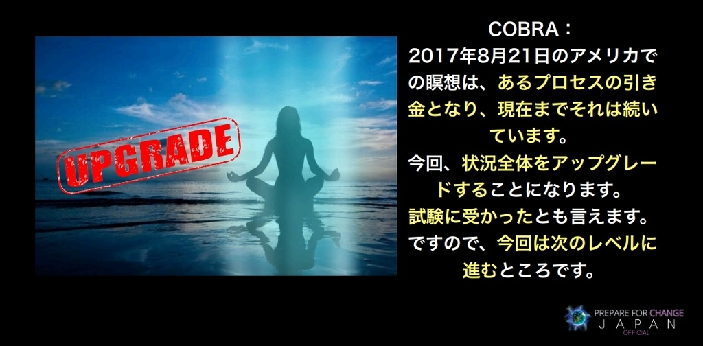f:id:paradism:20190117090041j:plain