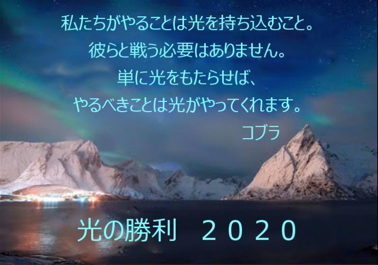 f:id:paradism:20200603211058p:plain