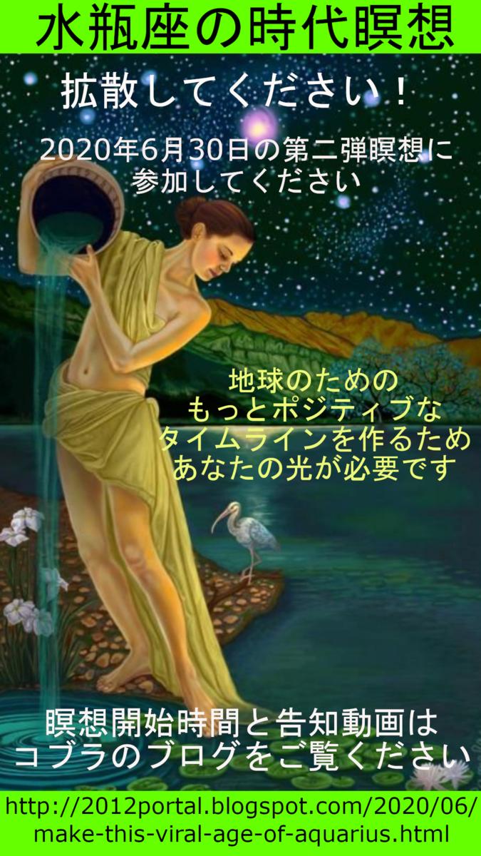 f:id:paradism:20200618201931p:plain