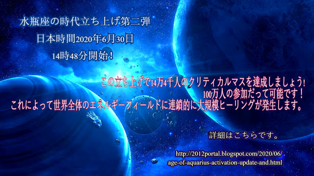 f:id:paradism:20200620121822j:plain