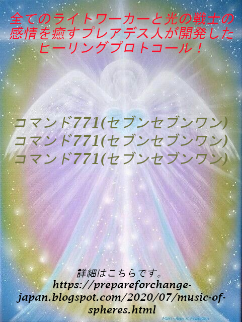 f:id:paradism:20200813134600p:plain
