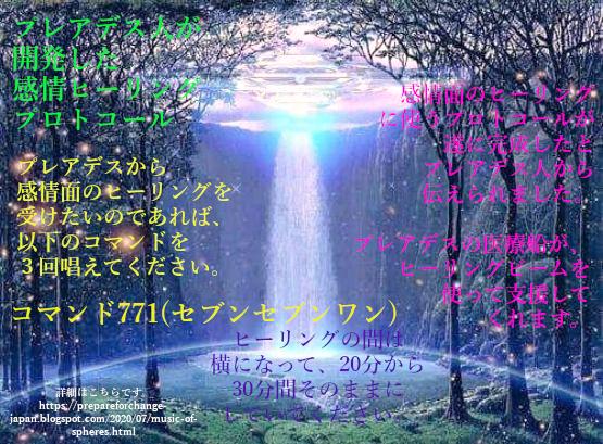 f:id:paradism:20200813134847p:plain
