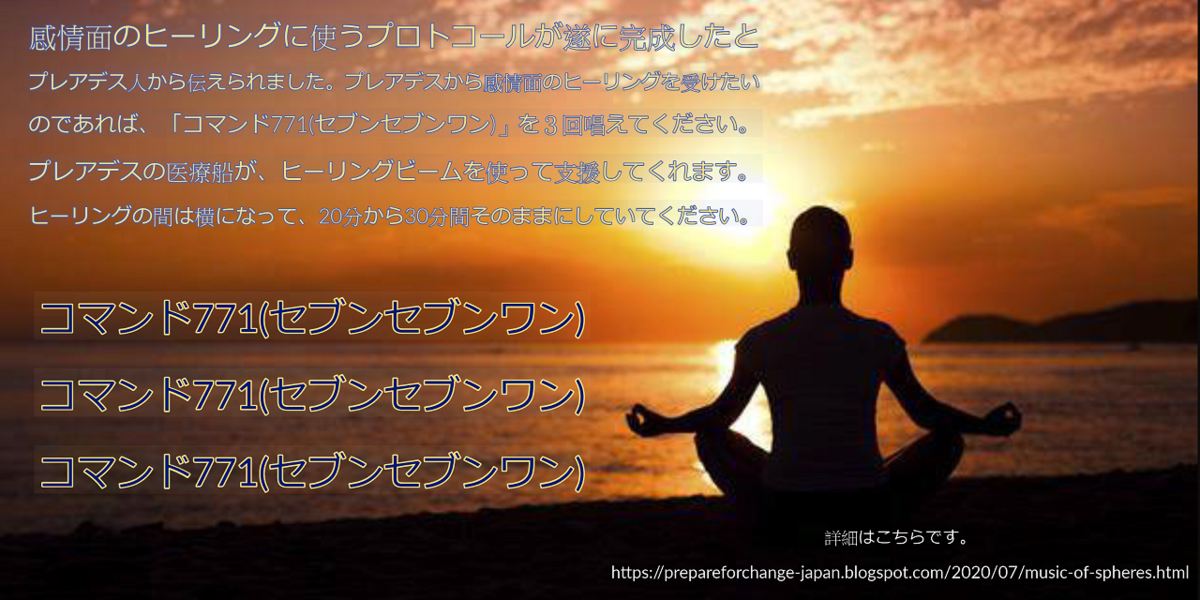 f:id:paradism:20200815233237p:plain