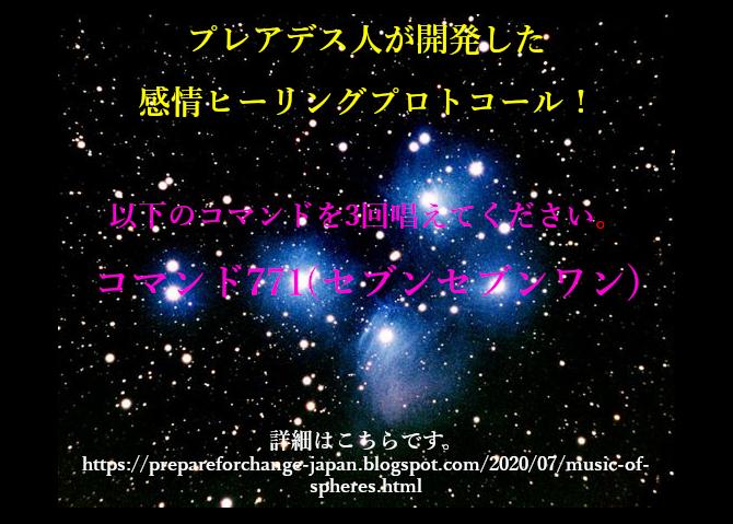 f:id:paradism:20200815233323p:plain