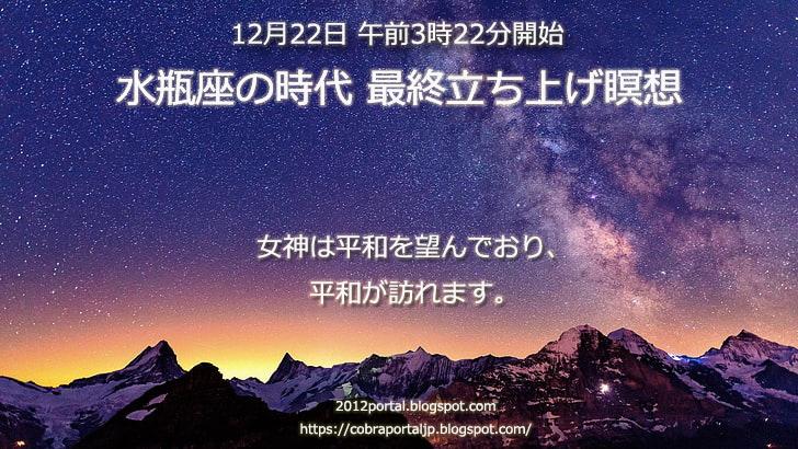 f:id:paradism:20201202204750j:plain