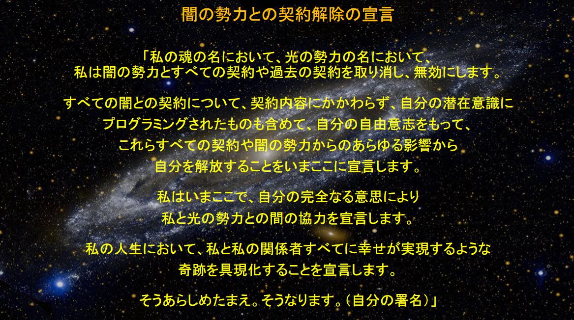 f:id:paradism:20210217000746p:plain
