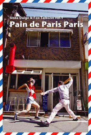 f:id:paraiso-gojo:20121115074544j:image