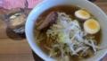 ランチ 新宿二丁目 モトミヤ 麺半分(豚一枚)に味玉トッピング