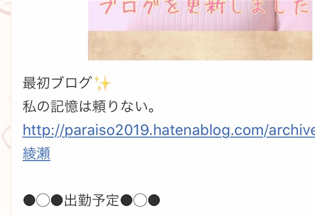 f:id:paraiso2019:20200405053013j:image